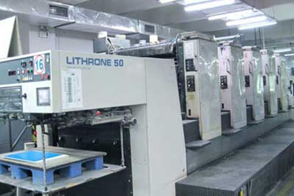 五色全张印刷机